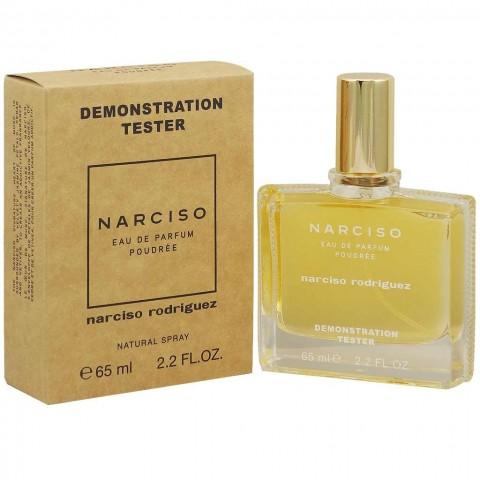 Narciso Rodriguez Narciso Poudre, edp., 65 ml
