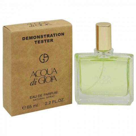 Тестер ОАЭ Giorgio Armani Aqua Di Giola, edp., 65 ml