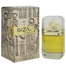Le Chameau GizЛЛ Of Arabia, edp., 100 ml