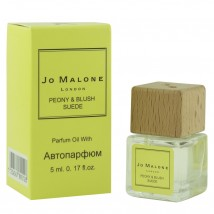 Авто-парфюм Jo Malone Peony & Blush Suede Woman, edp., 5 ml