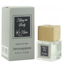Авто-парфюм Kilian Me Slowly by Kilian Woman, edp., 5 ml