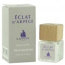 Авто-парфюм Lanvin Eclat D`arpege Men, edp., 5 ml (серый)