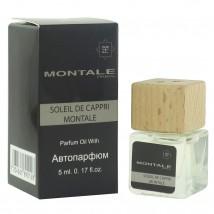 Авто-парфюм Montale Soleil De Capri Montale Унисекс, edp., 5 ml