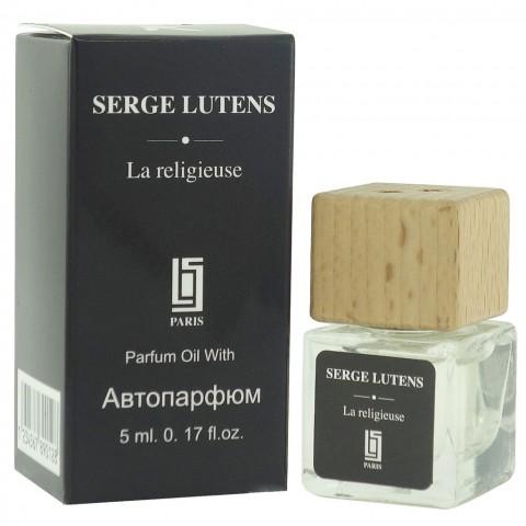 Автопарфюм Serge Lutens La Religieuse, edp., 5 ml