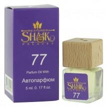 Авто-парфюм Shaik Palaces 77 Men, edp., 5 ml