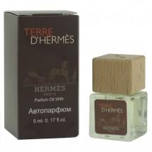 Авто-парфюм Terre D`hermes Men, edp., 5 ml