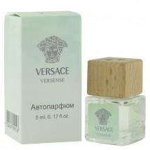 Авто-парфюм Versace Versense Woman, edp., 5 ml