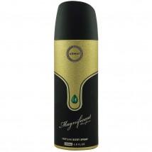 Armaf Magnificent Pour Femme, edp., 200 ml