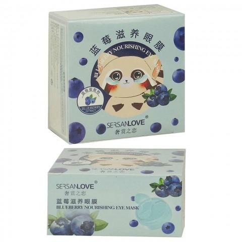 Патчи Blueberry Extract Sersanlove
