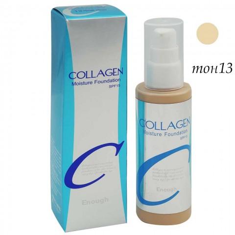 Тональный Крем Collagen, Ton 13