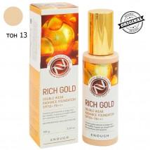 Тональный Крем С Золотом Righ Gold (тон 13), 100 мл
