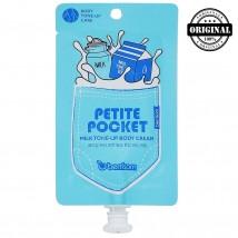 БР Pocket Крем Для Тела Petite Pocket Milk Tone Up Body Cream 30гр