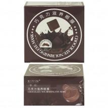 Патчи Xiyin Chocolate Extract