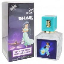 Shaik Kids 504 Princess, edp., 50 ml