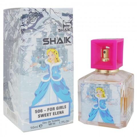 Shaik Kids 506 Sweet Elena, edp., 50 ml