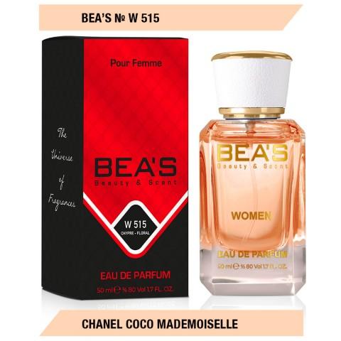 Bea`s № W 515 Chanel Coco Mademoiselle, edp., 50 ml
