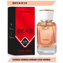Bea`s № W 516 (Giorgio Armani Code Woman), edp., 50 ml