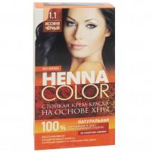 Краска Для Волос Henna Color (Иссиня Черный) 1.1