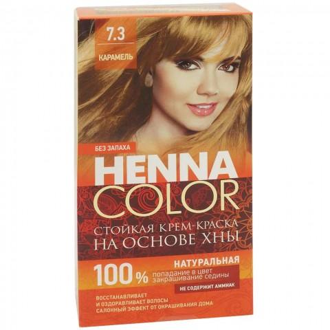 Краска Для Волос Henna Color (Карамель) 7,3