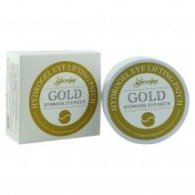 Гидрогелевые Патчи  Lankouo Gold Hydrogel Eye Mask , 3 g (Желтые)