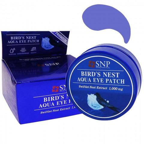 Патчи Bird`s Nest Aqua Eye Patch (синии)