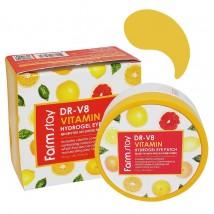 Патчи Farm Stay DR-V8 Vitamin (желтые)