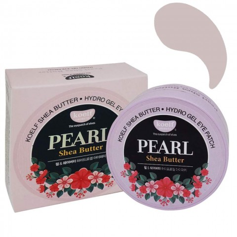 Патчи Pearl Shea Butter (бледно розовые)