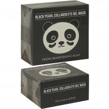 Патчи Black Pearl Collagen (черные)