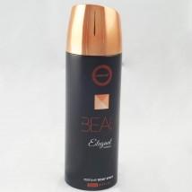 Armaf Beau Elegant Woman, edp., 200 ml