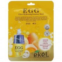 Ekel Egg Тканевая Маска С Экстрактом Яичного Желтка