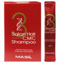 Филлеры Salon CMC Smampoo Masil, 8 ml