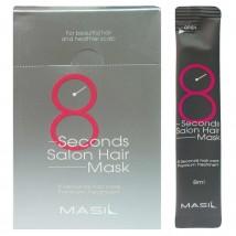 Филлеры Seconds Salon Hair Mask Masil, 8 ml