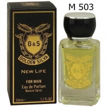 Golden Silva Chanel Blue Menm M 503, edp., 50 ml