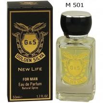 Golden Silva Giorgio Armani Code Men M 501, edt., 50 ml
