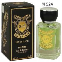 Golden Silva Lacoste Essential M 524, edp., 50 ml