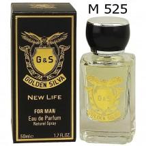 Golden Silva Lacoste L 12 White For Men M 525, edp., 50 ml