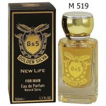 Golden Silva Maison Francis Kurkdjian Baccarat M 519, edp., 50 ml