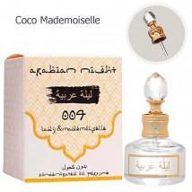 Масло ( Coco Mademoiselle 004), edp., 20 ml