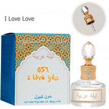 Масло ( I Love Love 057 ), edp., 20 ml
