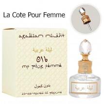 Масло ( La Cote Pour Femme 016), edp., 20 ml