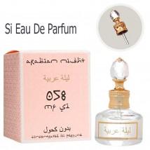 Масло ( Si Eau De Parfum 058 ), edp., 20 ml