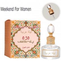 Масло (Weekend For Women 030), edp., 20 ml