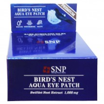 Патчи Snp Bird`s Nest Aqua Eye Patch