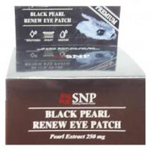 Патчи Snp Black Pearl Renew Eye Panch