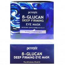 Патчи Тряпочные Petitfee B-Glucan Deep Firming Eye Mask