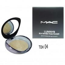 Пудра Mac Luminus Тон 4