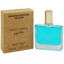 Тестер ОАЭ Dolce & Gabbana Light Blue, edp., 65 ml